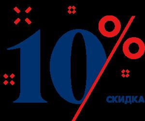 """САМОИЗОЛЯЦИЯ В ОТЕЛЕ """"ОНЕГИН"""" до-20%"""